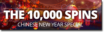 10,000 pokies spin giveaway at Roxy Palace Casino