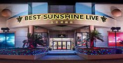 Best Sunshine Live Casino in Saipan