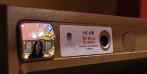 Macau KYC ATM