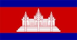 Cambodia online casinos